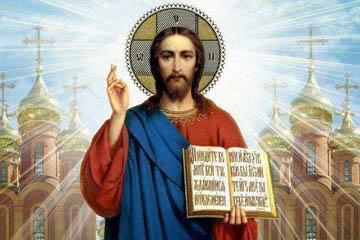 Хранилище православной информации